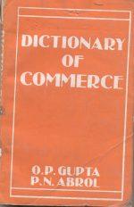 Dictionary of Commerce چاپ هند